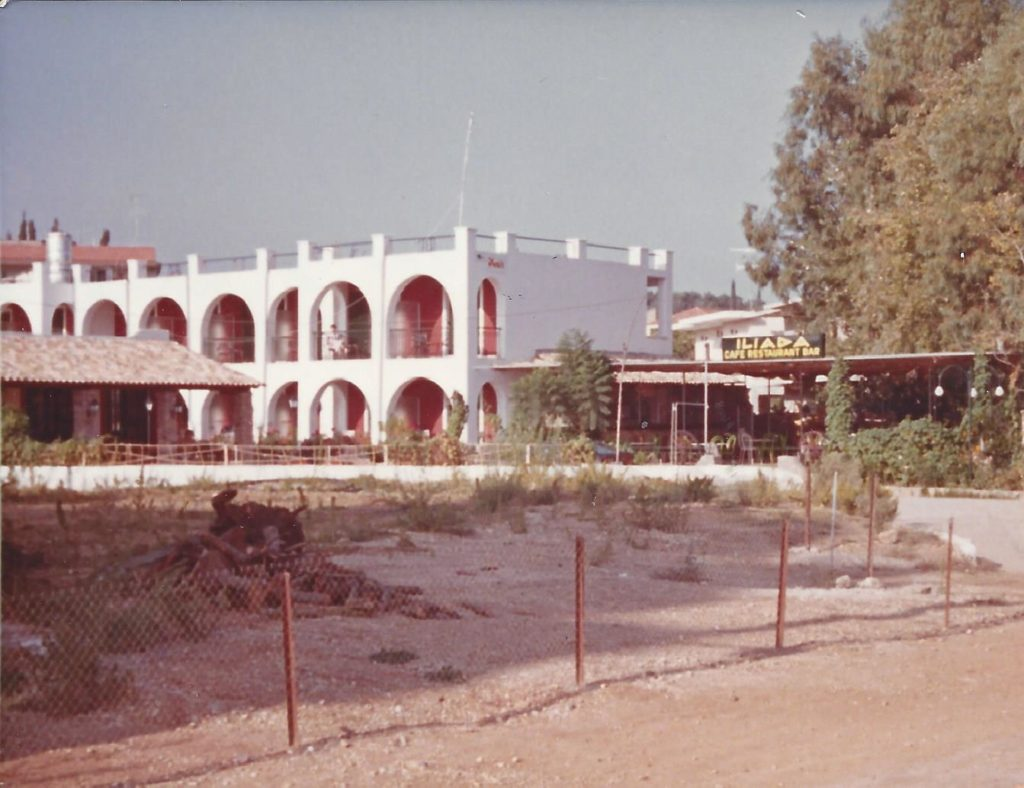 Summer 1984 Iliada Beach Hotel & Snack Bar from the beach