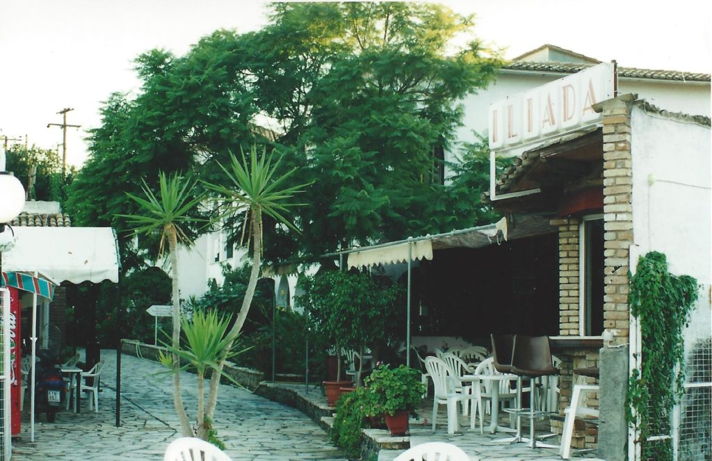 Summer 1998 Iliada Beach Bar Restaurant & Alley